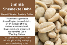 Load image into Gallery viewer, Ethiopian Jimma Shimekte Daba - Unroasted Natural Coffee