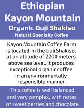 Load image into Gallery viewer, Ethiopian Guji Shakiso Kayon Mountain - Unroasted Natural Coffee