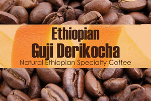 Ethiopian Guji Derikocha Natural G1 (Medium Roast)
