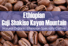 Load image into Gallery viewer, Ethiopian Guji Shakiso Kayon Mountain (Medium Roast)