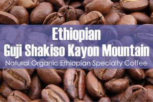 Ethiopian Guji Shakiso Kayon Mountain (Medium Roast)