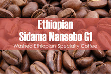Load image into Gallery viewer, Ethiopian Sidama Nansebo (Medium Roast)