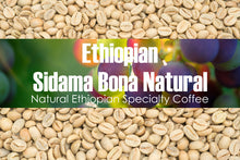Load image into Gallery viewer, Ethiopian Sidama Bona - Unroasted Natural Coffee