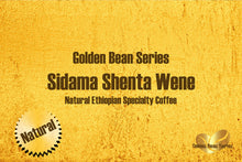 Load image into Gallery viewer, Ethiopian Sidama Shenta Wene  - Golden Bean Series - Unroasted Natural Coffee