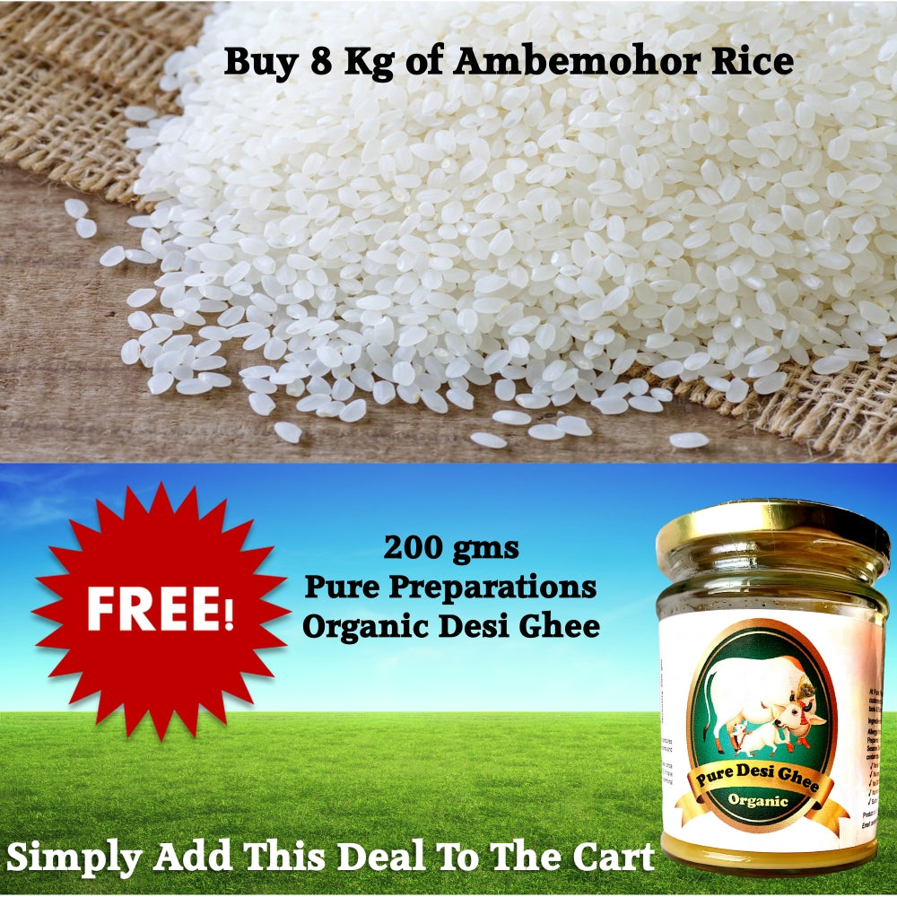 Ambemohor Rice Pure Preparations Organic Ghee (Special Offer) : Desi Khazana