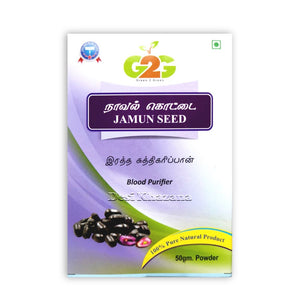 G2G Jamun Seeds Powder Desi Khazana