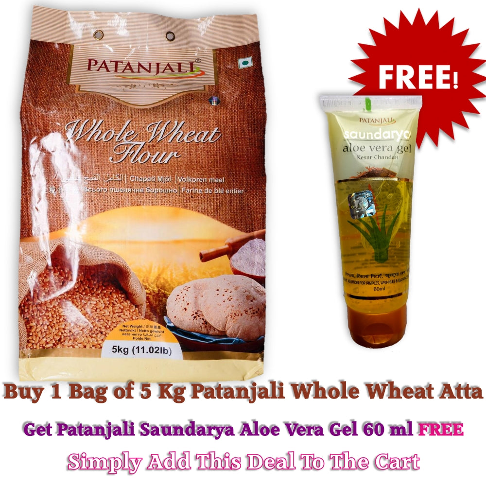 Patanjali Whole Wheat Atta (Special Offer)
