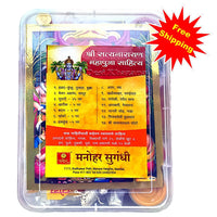 Shree Satyanarayan Puja Kit