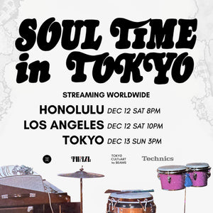 2020 End of Year recap, part 2: Soul Time in Tokyo
