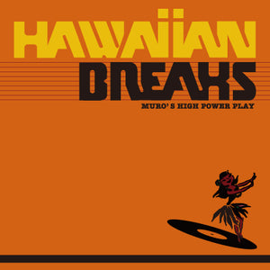 DJ Muro - Hawaiian Breaks (with tracklist)