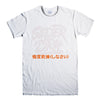 SUPERDRY LOGO-mens-t-shirt-White