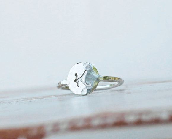 Spring Tide Personalized Initial Ring