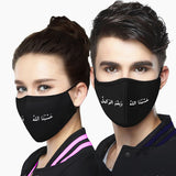 Personally Customized Face Mask Printing Service