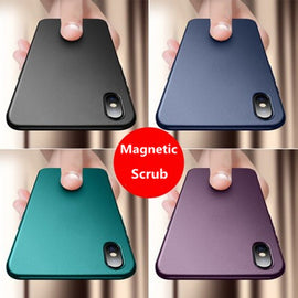 High-grade Ultra-thin Matte Magnetic Mobile Phone Case