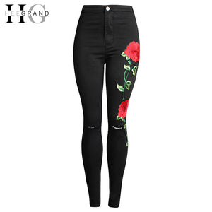 HEE GRAND Stereo Rose Ripped Embroidered High Waisted Jeans