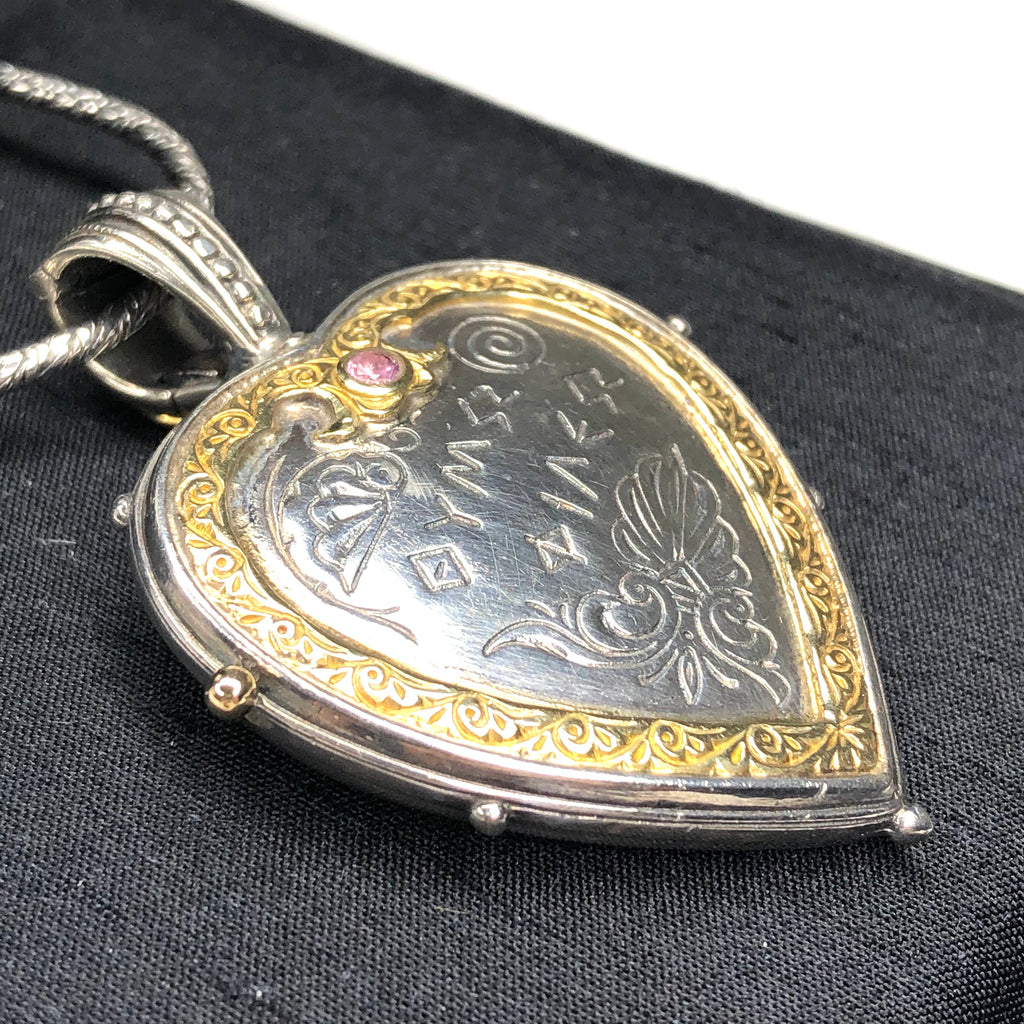 Konstantino Sterling Heart Locket Pendant Necklace
