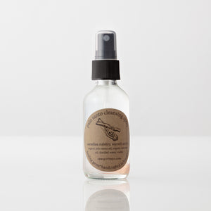 Palo Santo Cleansing Spray