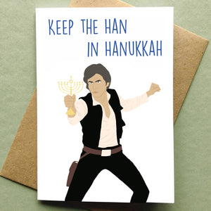 Keep the Han in Hanukkah Holiday Card
