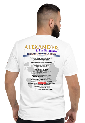 Alexander's Tour (Light)