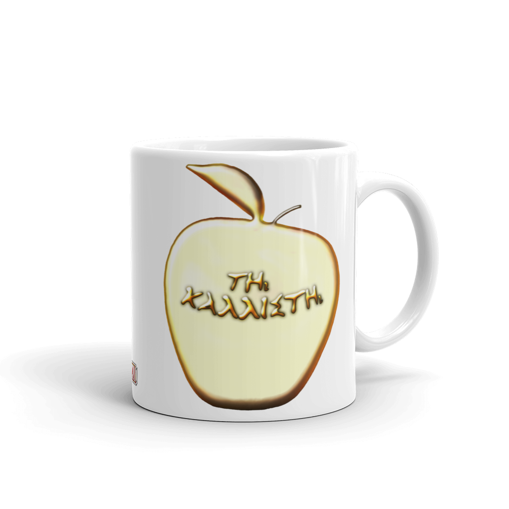 Discord's Apple Mug