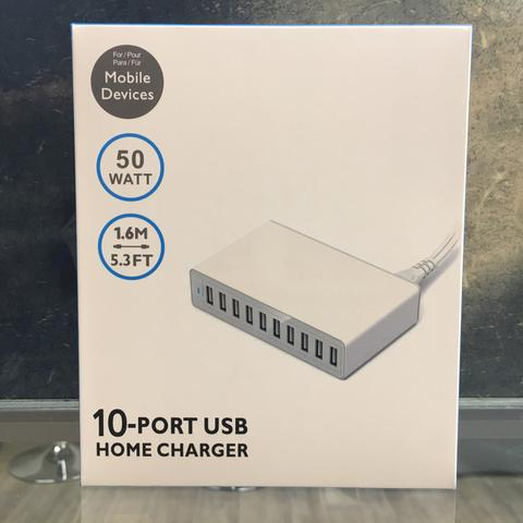 10 Port USB Home Charger