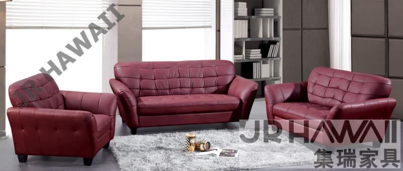 Modern style sectional sofa top Genuine leather sofa living room sofa furniture 8282 1+2+3 seater
