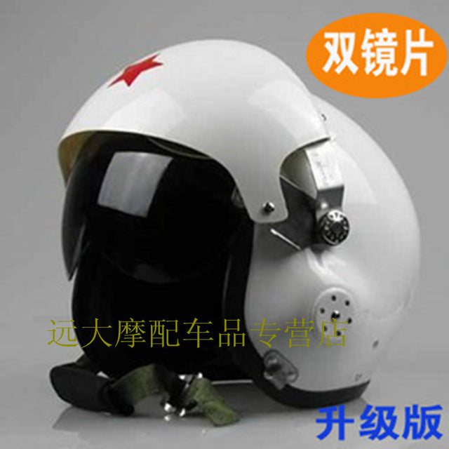 CHCYCLE  helmet