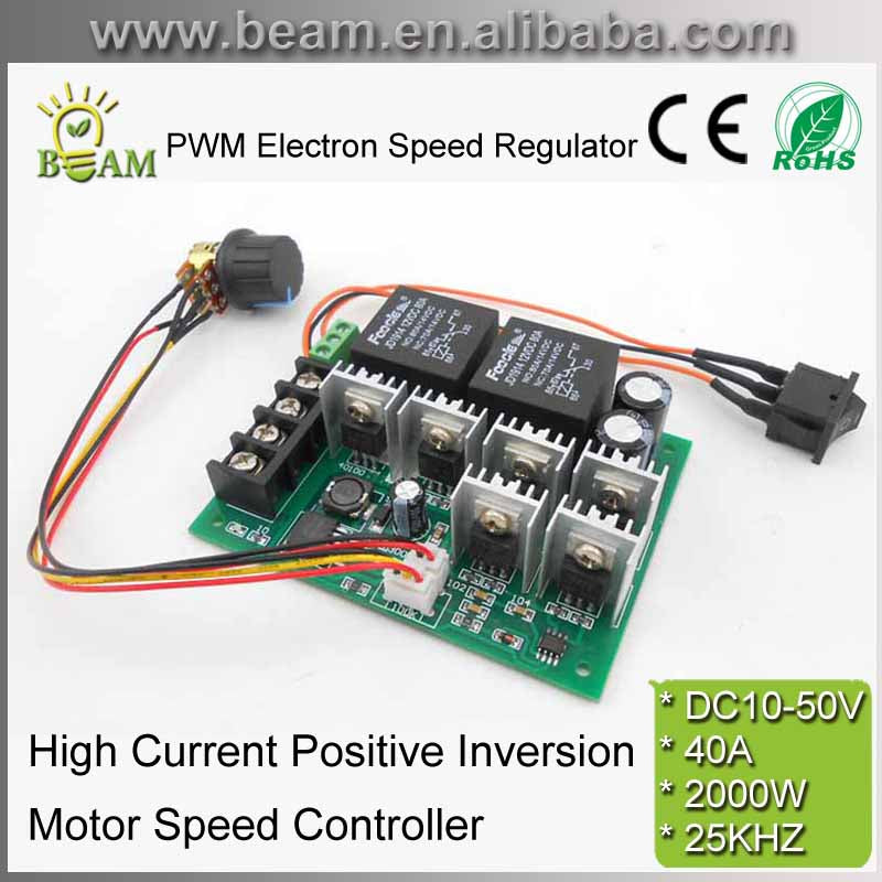 FREE SHIPPING DC10-50V PWM Electron Speed Regulator with Positive Inversion Function Switch 40A DC Brush Motor Controller