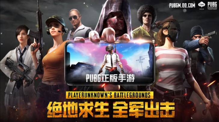 Tencent is officially bringing two versions of 'PlayerUnknown's Battlegrounds' to Android in China