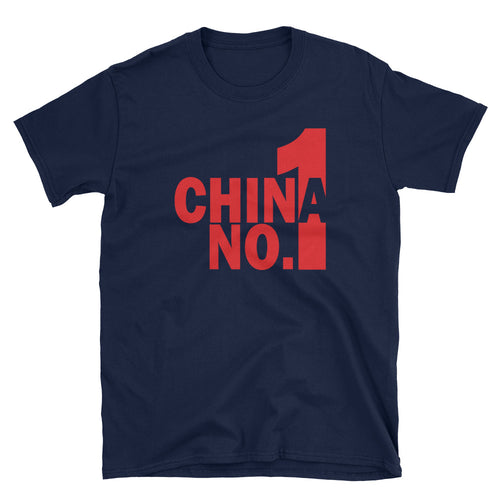 China Number One - Short-Sleeve Unisex T-Shirt