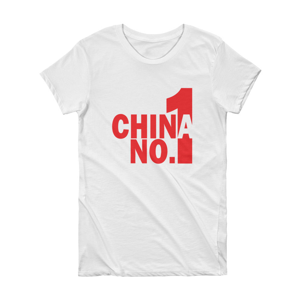 China Number 1 - Short Sleeve Women's T-shirt