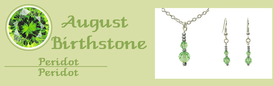 August Birthstone Collection