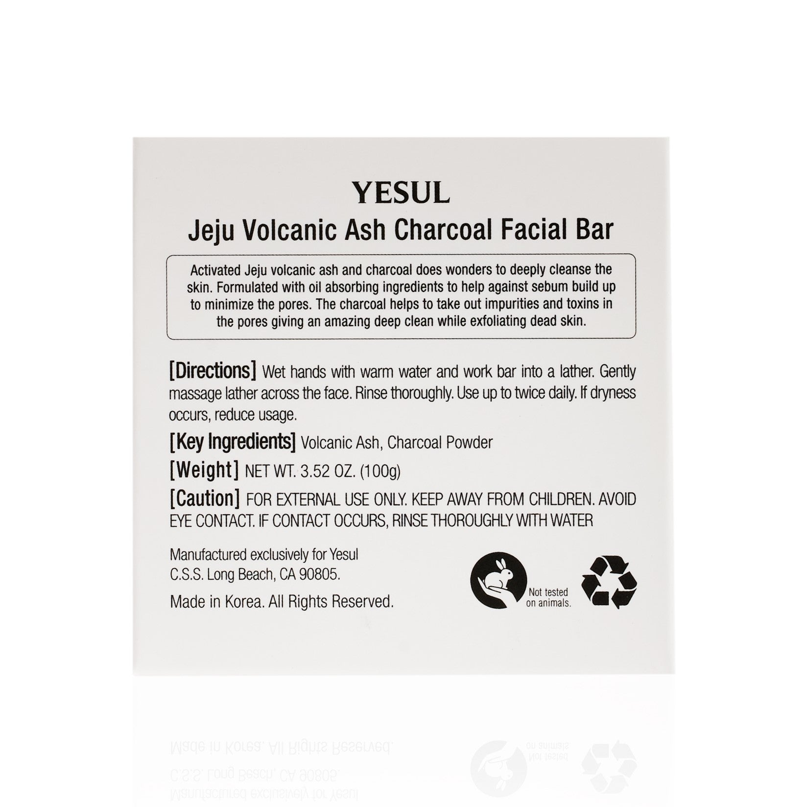 Back of YESUL Jeju Volcanic Ash Charcoal Facail Bar packaging