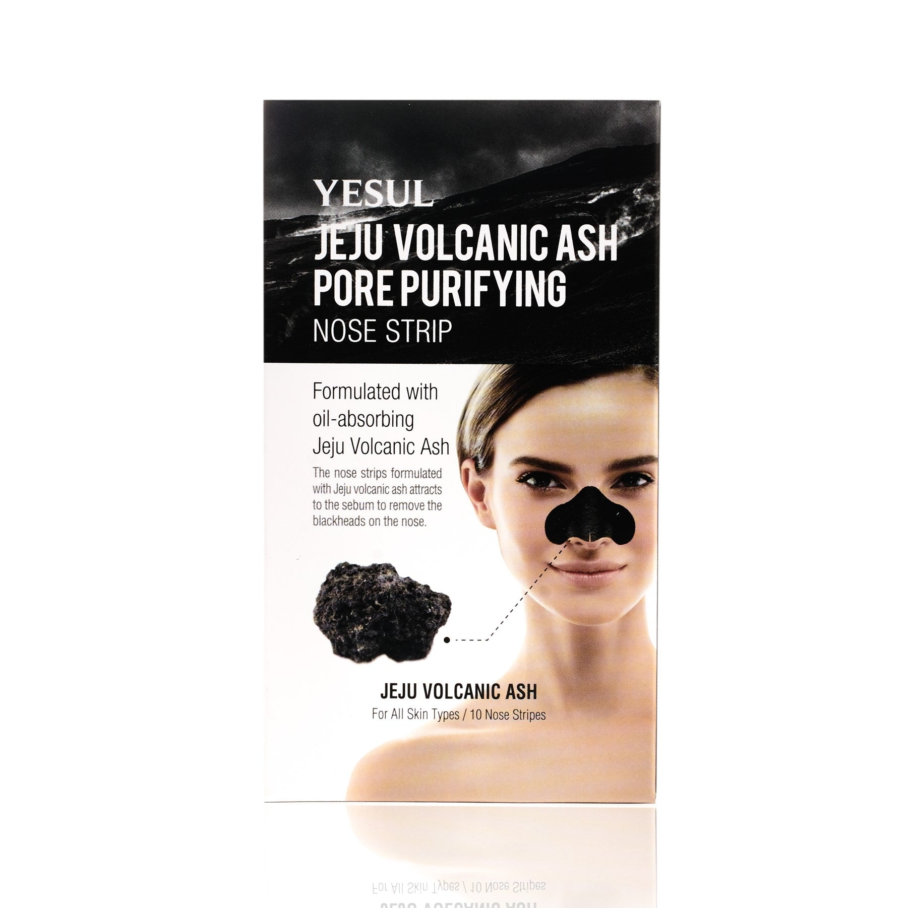YESUL blackhead removing pore strips