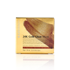 KAZU Beauty 24k Gold Glow Mask box