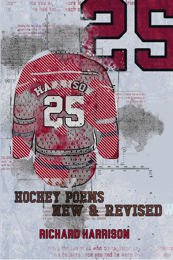 25: Hockey Poems, New & Revised