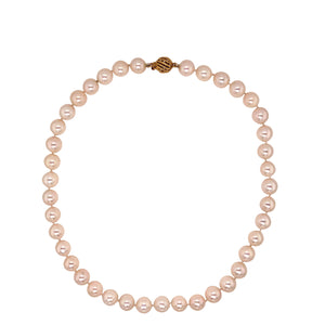 Natural South Sea Pearl Necklace 9-9.5mm 18K Yellow Gold