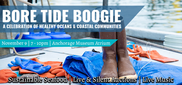Bore Tide Boogie Tickets