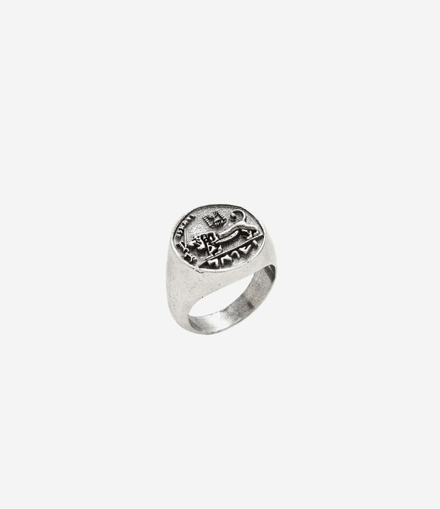 Sterling Silver Ancient Isreali Lion Coin Ring