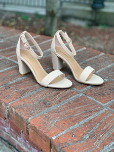 """High Steppin"" Heels in Nude"