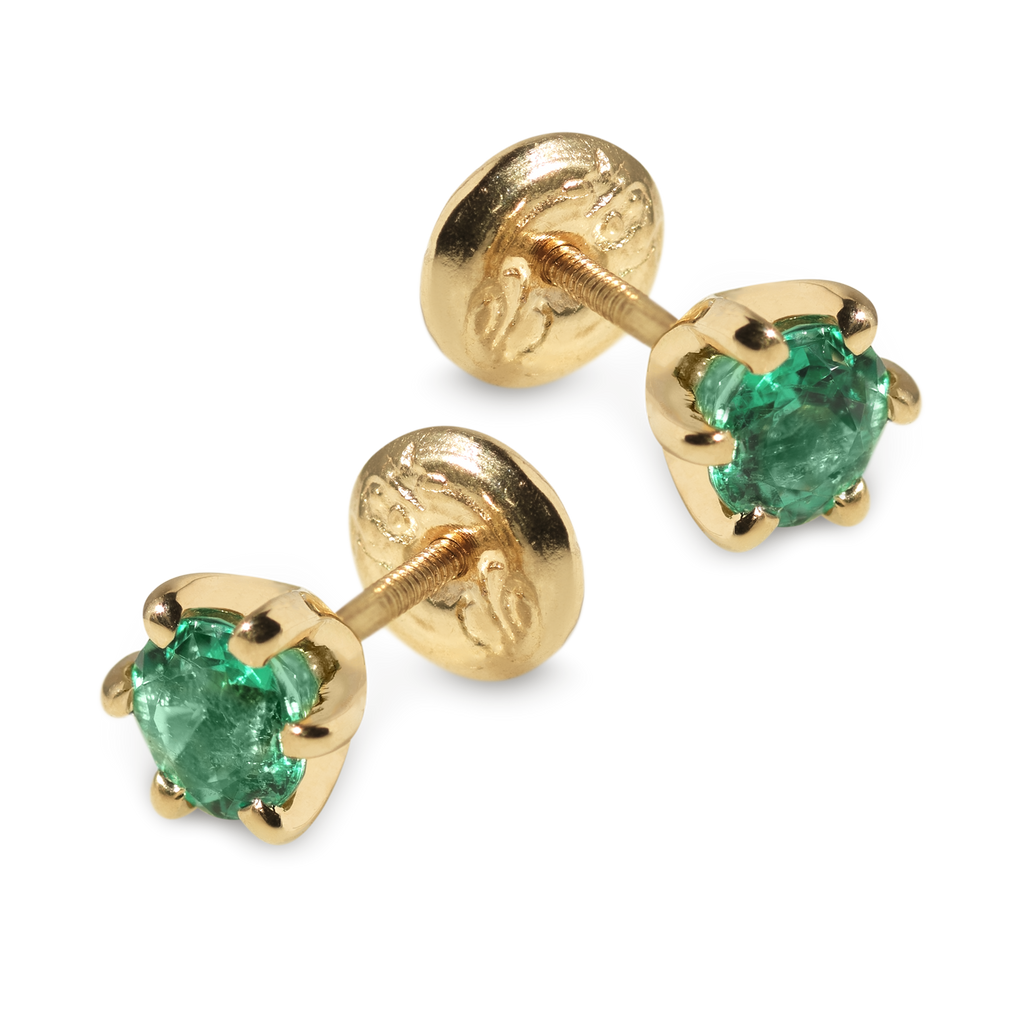Antibes Emerald Stud Earrings | 18k Yellow Gold | 1 Stone
