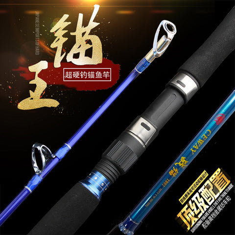 Trolling Boat Fishing Rod Super Hard Carbon Fiber Jig Pol Jigging Poles 1.8m 2.1m 2.4m 2.7m Big Fish