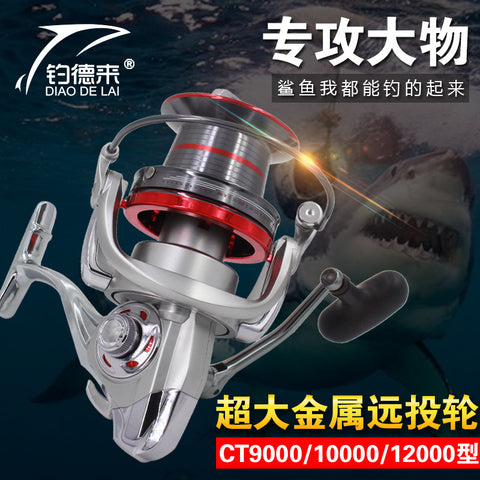 14 + 1 axis by a sea fishing rod fishing gear wholesale of GTS all-metal body cast reel Ultra-Angler