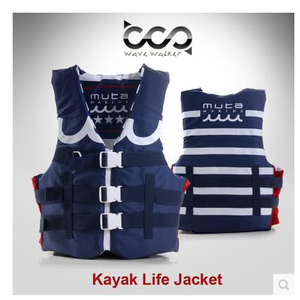 High Quality Swimming Fishing Life Vest Water Survival Life jacket front zipper Kayak life jacket
