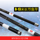 8M-13M Carp Rod Telescopic fishing rod 10 M Ultra strong Carbon With spares 1 tip FG69