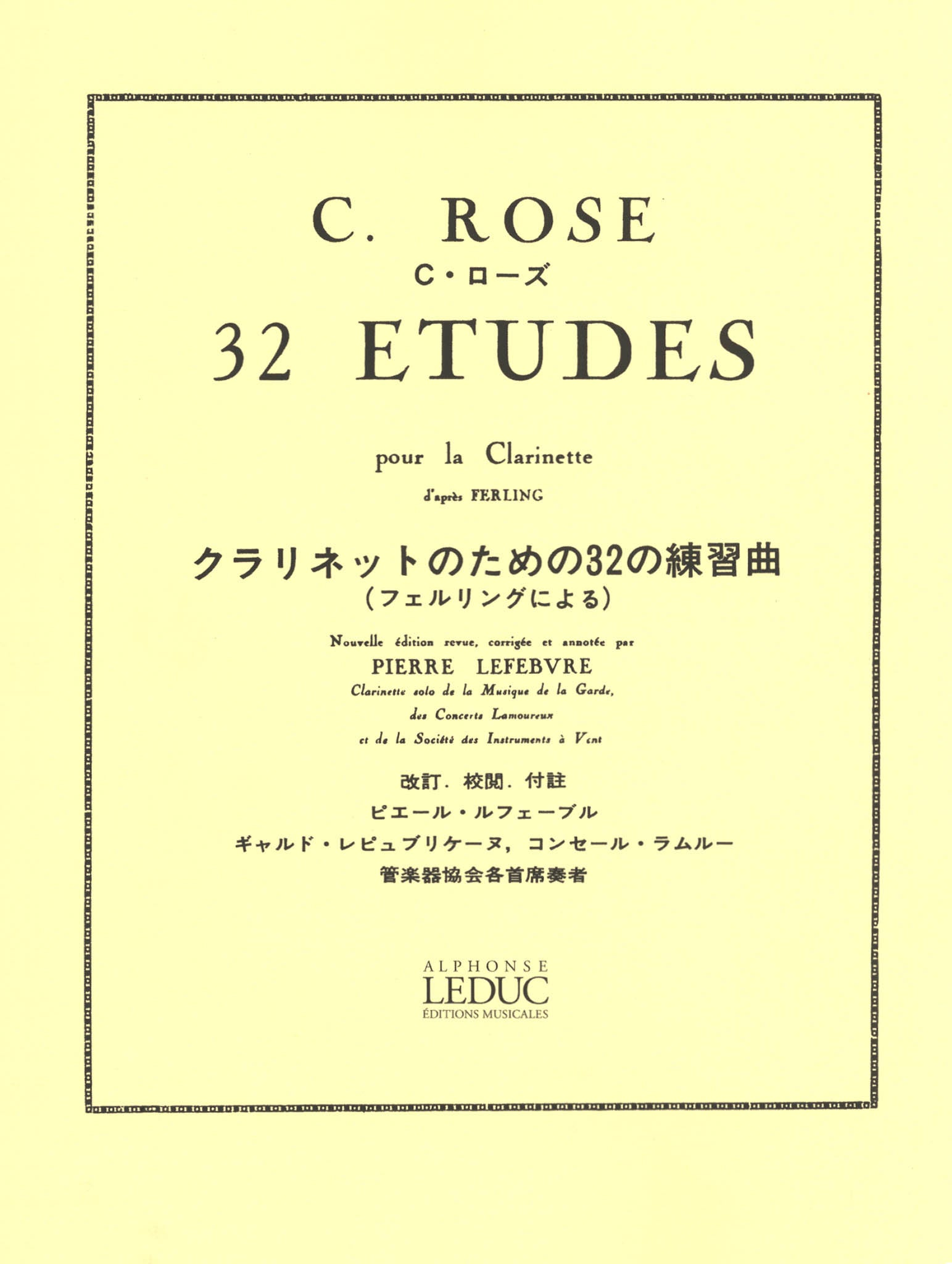 Rose 32 Clarinet Études Cover