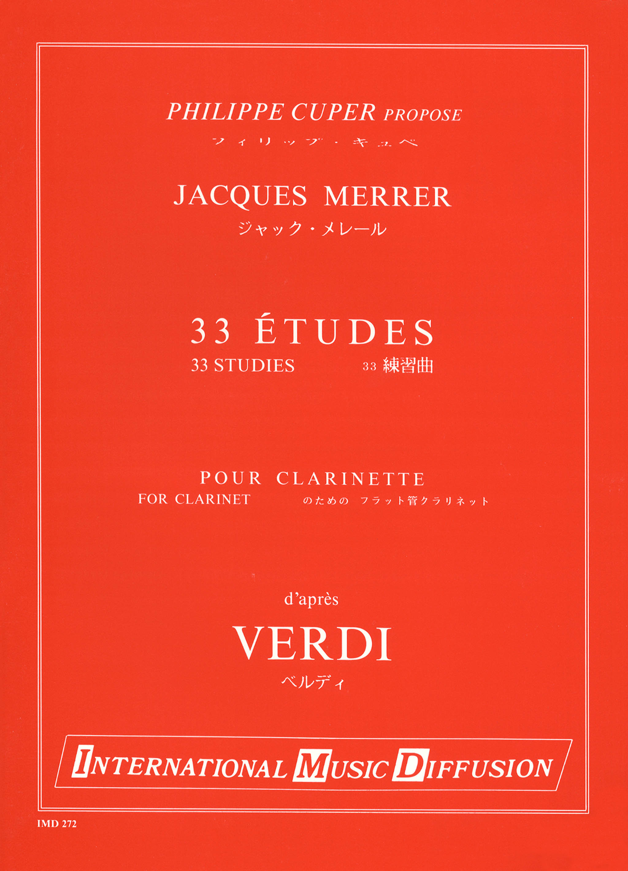 33 Études after Verdi Cover