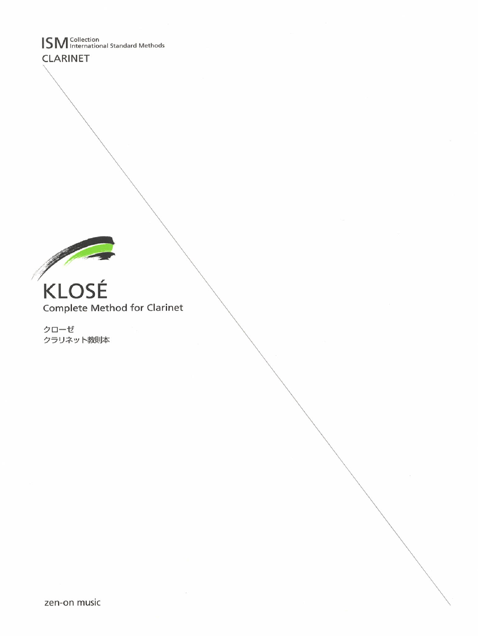 Klosé Complete Clarinet Method Cover