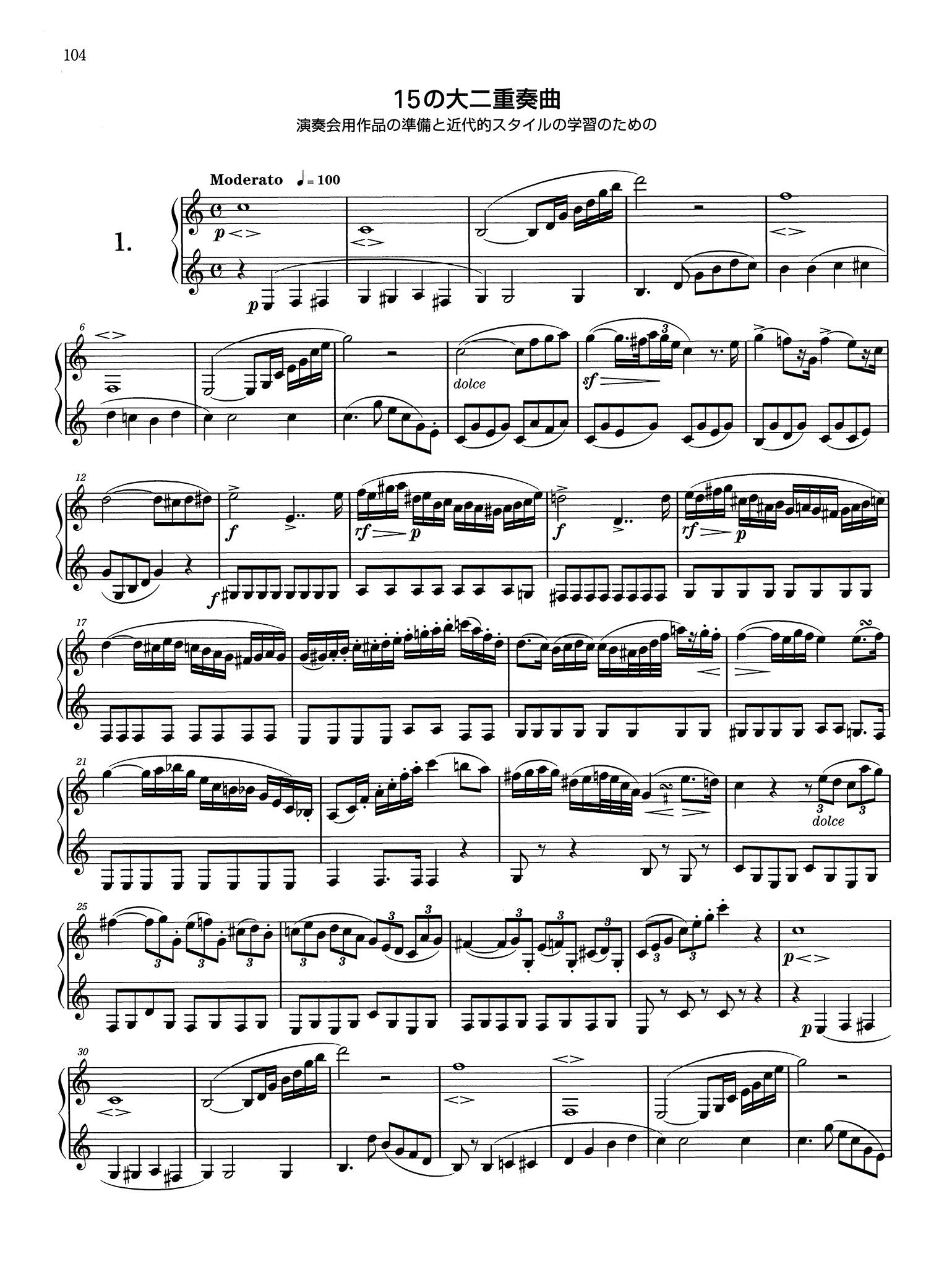 Klosé Complete Clarinet Method Page 104