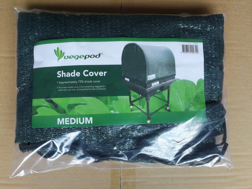 Medium Shade Cover (Cover Only)